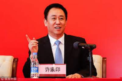 TOP 10 RICHEST BILLIONAIRES IN CHINA 2020- ALL YOU NEED TO KNOW