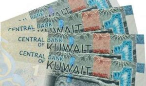 Kuwait Dinar On Of The Strongest Currencies In The World 2019.