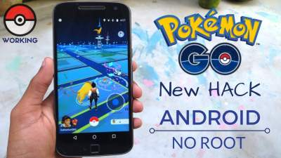 POKEMON GO HACK FOR ANDROID 2020- FREE CHEATS AND FREE MOVE