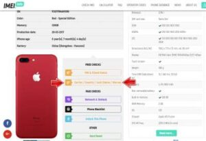 iPhone IMEI Checker 2019.